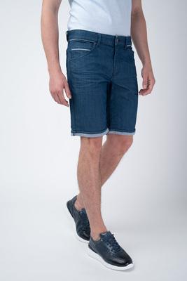 Jeansové šortky Ve slim střihu