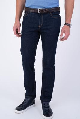 Tmavé jeansy S kontrastním prošitím